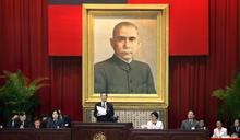 名家論壇》羅承宗/大中國、亡靈與虛擬統一憲法