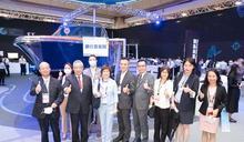 臺灣創新技術博覽會打造鏈結資金與科技平台