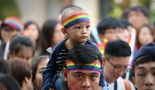 【你看見彩虹了嗎】牽起彼此雙手 同志婚姻「拒絕等待」