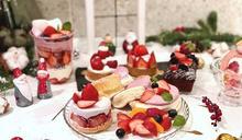 草莓季X聖誕季!福岡人氣鬆餅 Café del SOL 冬季限定「草莓套餐」 PIETY 派對推出「手工草莓甜派」