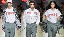 【新疆棉風波】抵制NIKE後穿什麼? 中國10大本土品牌「怎沒人穿」