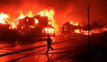 加州野火再起!「葡萄酒之鄉」火勢面積擴及三倍,超過5萬人被迫撤離
