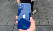 垃圾桶藍、塑膠拖鞋藍?iPhone 12新色實機 果粉評價不一