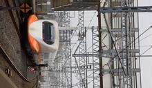 高鐵國慶連假再加開6班列車 26日購票