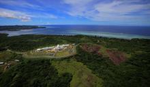 印太商業論壇》抗衡中國在太平洋擴張 美國、澳洲、日本助帛琉建海底電纜
