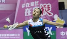 羽球/李宗偉支持延賽 球后戴資穎今年不再打國際賽