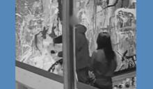 韓情侶毀千萬塗鴉作品 主辦單位:誤以為「參與藝術」無心之過不追究