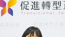 楊翠辭促轉會主委 重返教職