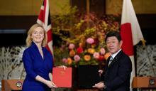英日簽經濟夥伴關係協定 脫歐後首個貿易協議