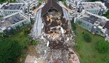 印尼強震增至56死 當局不放棄找尋生還者