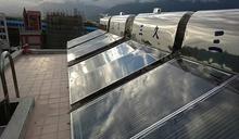 花蓮三久太陽能熱水器推薦經銷-易宸企業社