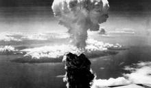 聯合國《禁止核武器條約》明年生效 核大國未簽署作用存疑