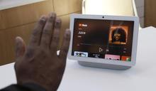 Google 正測試以靠近來喚醒智慧螢幕上助理的功能