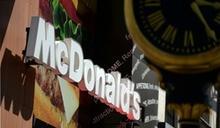 搶攻素食市場 麥當勞推素肉漢堡McPlant