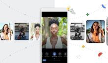 Google Photo 的「肖像打光」功能來到舊款 Pixel 手機上