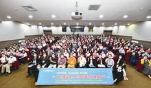 法稅真改革 良心救台灣(17)-響應聯合國「國際和平日」(下)各界譴責919國家暴力 呼籲政府勿動搖國本
