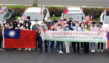支持台灣參與WHA 僑胞集結秀國旗 (圖)
