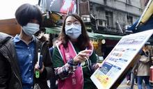【藻礁公投】藍委服務處成連署據點 王浩宇:千萬不能被國民黨利用