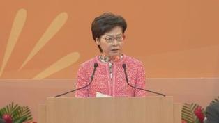 林鄭批外國無理制裁 強調繼續履行維護國安職責