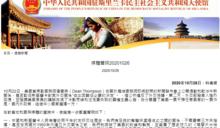 蓬佩奧訪亞洲鞏固抗中連線 中國:反對美霸凌斯里蘭卡