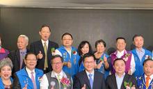 林佳龍偕鄭文燦出席2020台灣觀光年會 (圖)