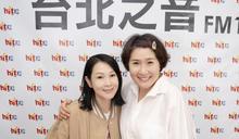 徐譽庭曝「我可能不會愛你」是為劉若英量身打造 (圖)