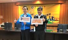 因疫所致 中華隊首度將奧運、亞運和世大運選手整合培訓