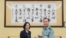 軍備局邀檢察官談肅貪防弊 強化崇法務實