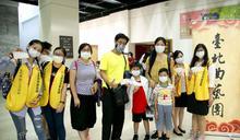 防疫也要推動傳統藝曲傳承!永慶慈善基金會邀學童、家庭欣賞台灣曲藝