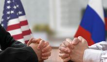 【Yahoo論壇/陳一新 】美俄峰會能帶來「聯俄制中」嗎?