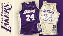 NBA/Kobe球衣還有得搶!名人堂球星系列明開賣