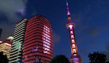 陳錦稷專欄:中國金融系統性風險的關鍵時刻
