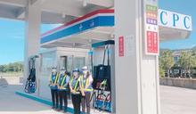 蘇澳服務區內加油站 6/8起營運
