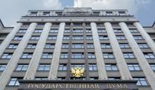 俄羅斯有議員批評捷克挑撥歐盟與俄羅斯爆發外交危機