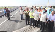 臺南下營黑橋改建完工 市長視察工程品質及通車狀況