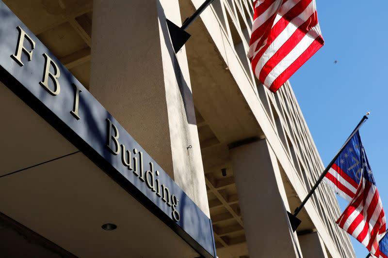 U.S. Justice Department unveils reforms for FBI wiretap applications