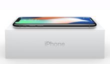 iPhone X 盒裝設計強調環保,大豆原料墨水印刷、99%比例可回收!