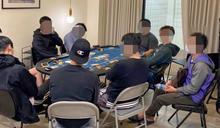 路邊機車設雲端監視器躲警 年輕賭客聚集2公寓賭場