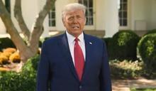 「你最喜歡的總統」川普:我回來了 承諾提供全美免費藥物