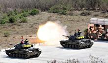 【三軍聯合作戰訓練測考110-1操演】驗證實戰效能 厚植防衛力量