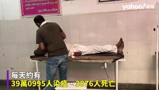 直擊印度小鎮急診室慘況 1小時4死醫護嚴重不足 患者喪命親人淚崩