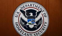 吹哨者爆料 川普官員指示竄改情報評估、降職不聽話官員
