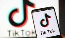 微軟對 TikTok 併購邀約被拒,剩下甲骨文角逐
