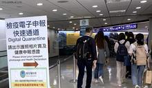 愛爾蘭印度返國確診 日法增台灣輸出4個案