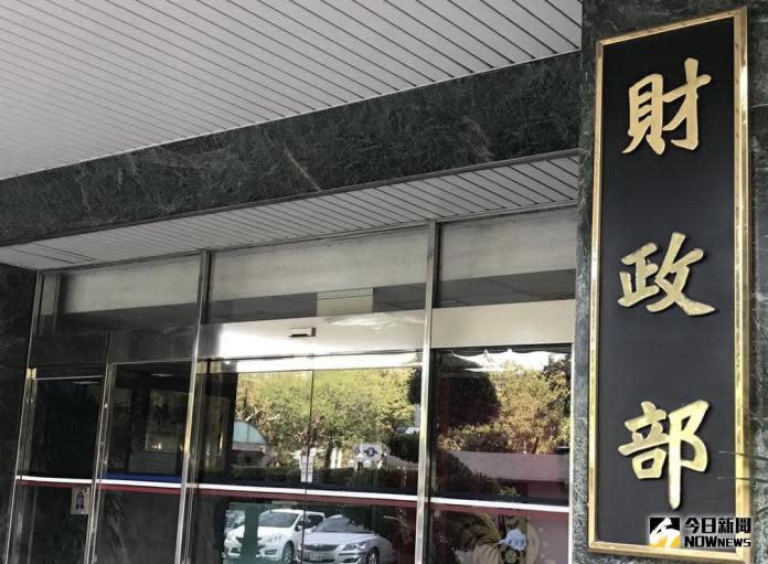 ▲財政部今(9)日表示,全年稅收達標狀況不樂觀。(圖/NOWnews資料照)