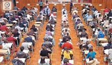 教師基準試英語寫作僅半數達標 聆聽卷多8.1%人肥佬