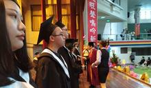 2020台灣平均年薪出爐!新鮮人起薪創5年新高