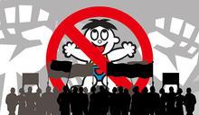 【反媒體壟斷法簡單看】只能支持或反對?立法考驗NCC能力