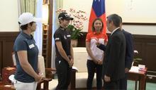 義助普悠瑪死傷者 LPGA台灣賽門票收入全捐出