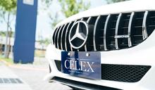 絕處逢生!諦諾智金搶攻疫後新經濟,結合AI推出新訂閱服務「CELEX汽車訂閱」